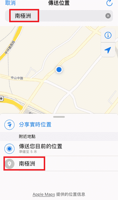 手動傳送WhatsApp位置