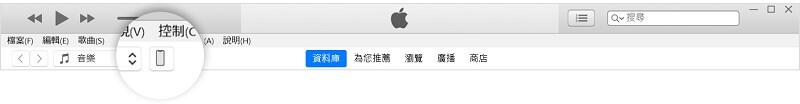 iTunes選擇iPhone