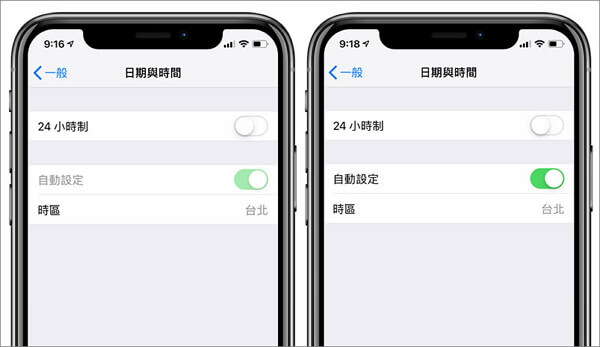iPhone自動設定日期和時間