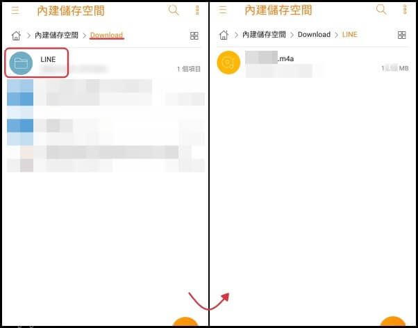 Android LINE Keep儲存位置
