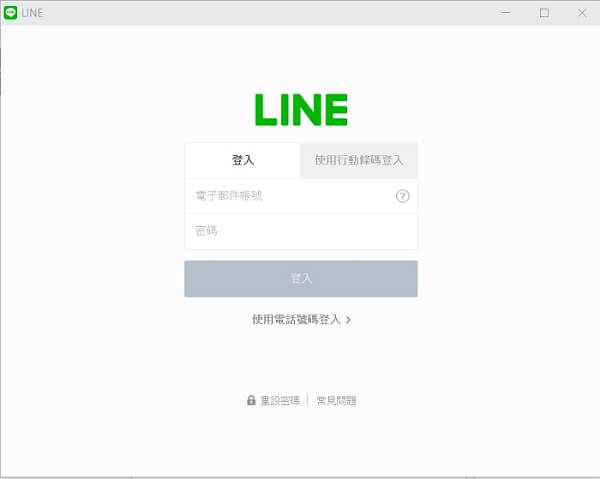 Chrome擴充應用程式LINE登入