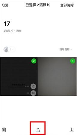 LINE記事本分享相簿