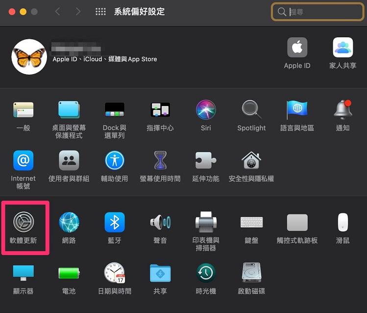Mac軟件更新