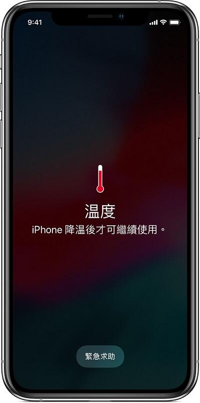 iPhone過熱警告