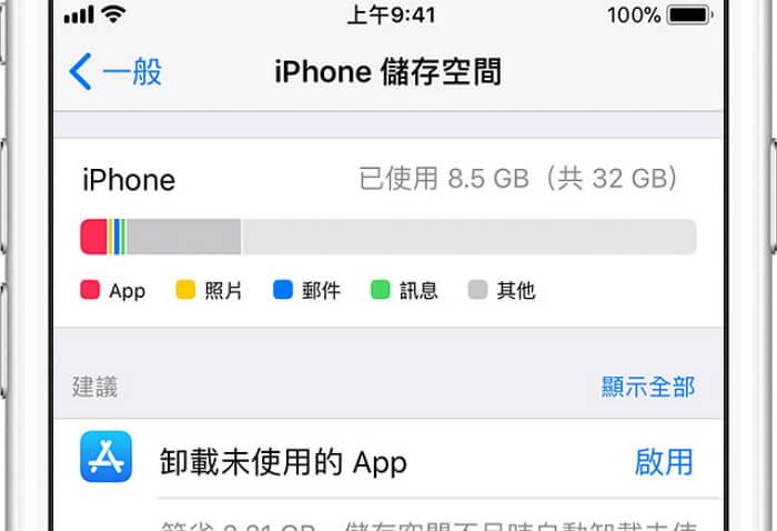 settings general iphone storage