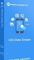 Umate Pro iPhone資料清理工具