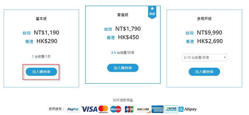 iMyFone LockWiper purchase