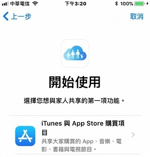 Login-to-iTunes-and-App-Store