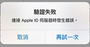 cannot sign out of iCloud