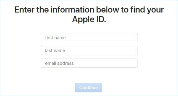 鍵入所需信息
