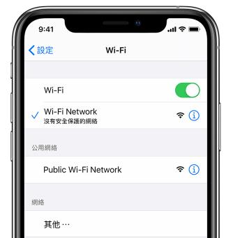 檢查網路連接