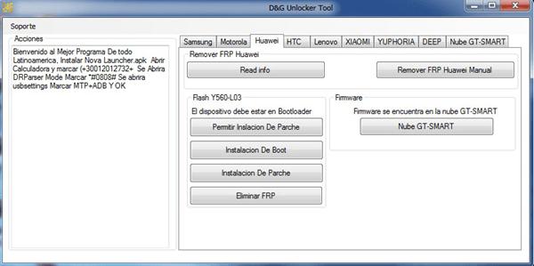 d&g password unlocker tool