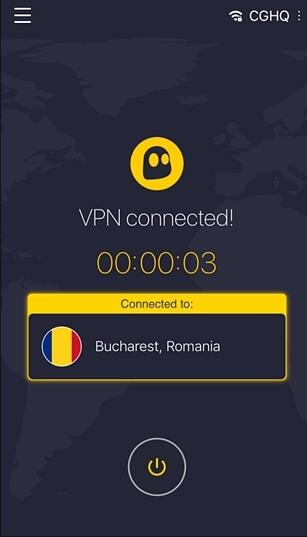 選擇位置來連接VPN