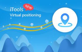使用iTools模仿Life360的位置