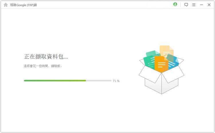 iMyFone LockWiper Android screenshot