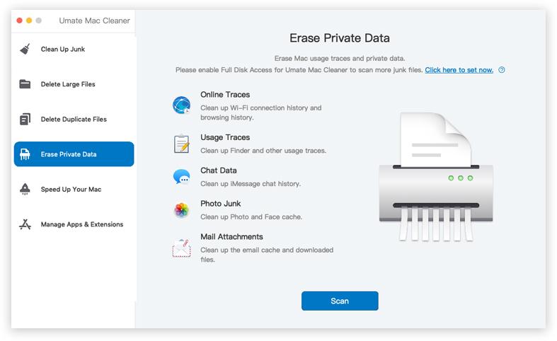 選擇清除私人數據